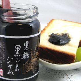 黒糖黒ごまジャム 4個セット 原材料は<さとうきびと黒ごま>だけ